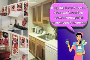 Правила и способы реставрации кухонной мебели своими руками, лучшие идеи