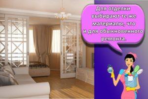 Идеи для создания уютного дизайна гостиной с балконом, правила оформления интерьера