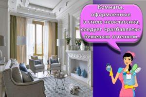 Правила оформления и дизайна гостиной комнаты в сером цвете, создание ярких акцентов