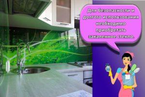 Идеи дизайна для кухонного фартука и как оформить своими руками