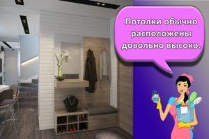 Дизайн интерьера прихожей в стиле лофт, выбор материалов и мебели