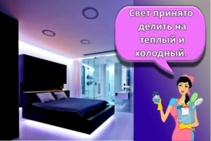 Идеи освещения в спальне, на какой высоте и как правильно расположить приборы
