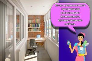 Идеи для оформления рабочего места на балконе или лоджии и варианты дизайна кабинета