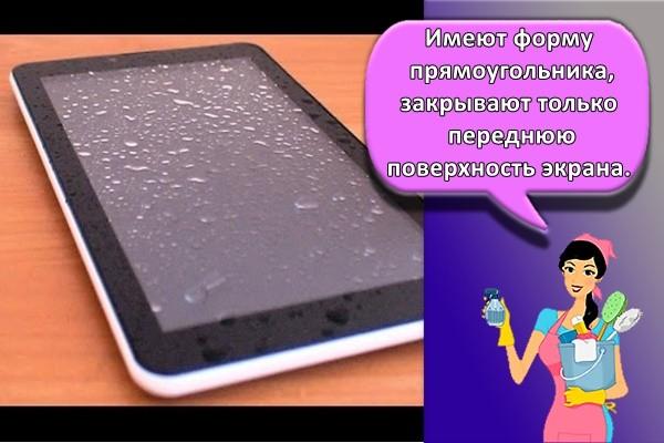 планшет мокрый
