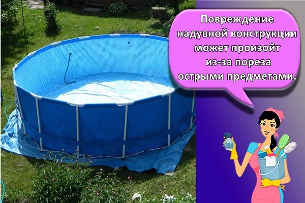 басейн ремонт