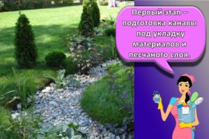 Как своими руками сделать на даче сухой ручей, преимущества и примеры решений
