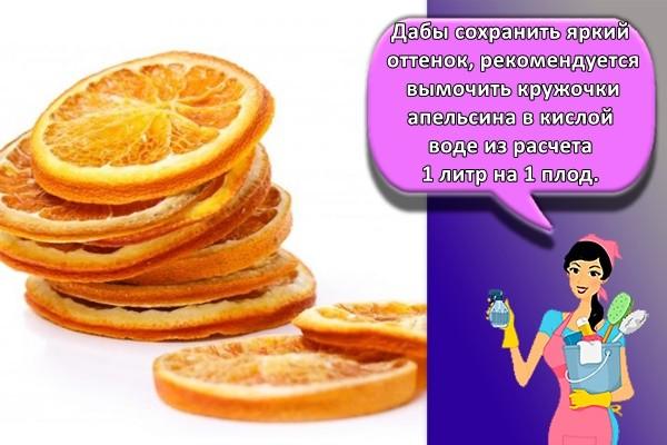 много апельсинов