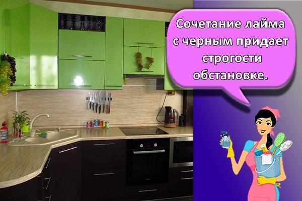 кухня цвета лайм с серым