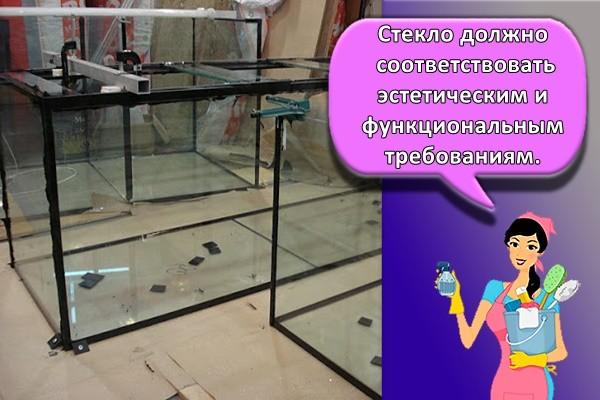 стекло аквариума