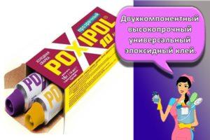 Популярные марки клея для тормозных колодок и как использовать самостоятельно