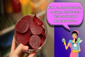 Сколько можно и как правильно хранить вареную свеклу в холодильнике