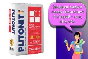 Описание и характеристики клея для плитки Плитонит, правила работы и советы