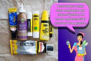 Какой клей лучше использовать для скрапбукинга, популярные марки и советы