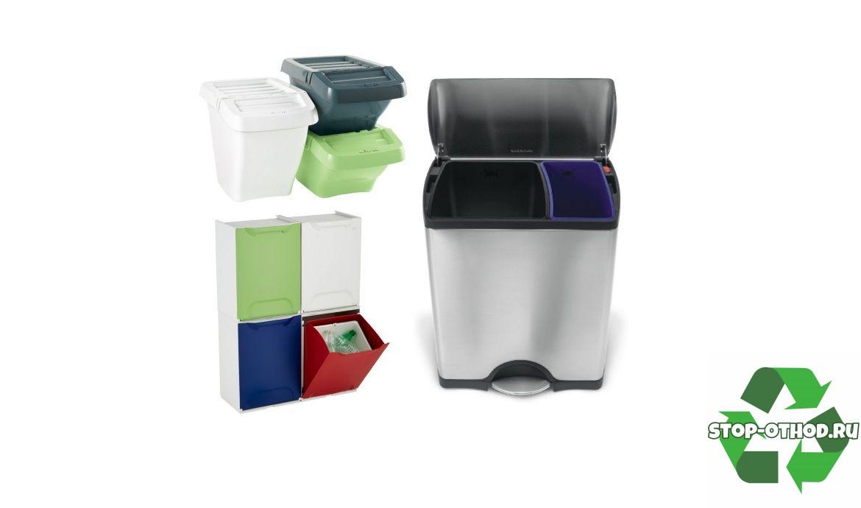 Drop-Front Recycle Bin
