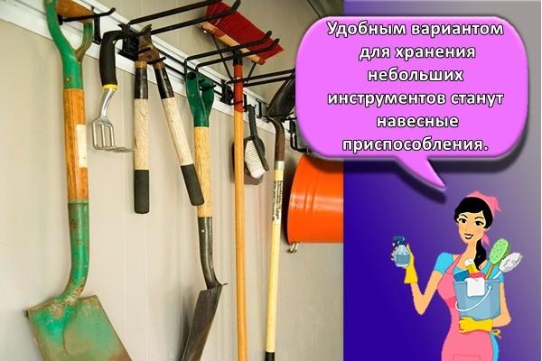 много инструментов