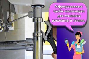 ТОП 12 средств, устраняющих запах из раковины на кухне в домашних условиях