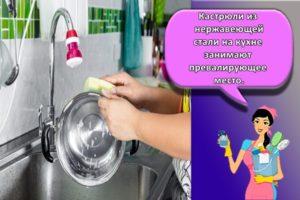 Как правильно ухаживать за посудой, ее очищать и хранить в домашних условиях