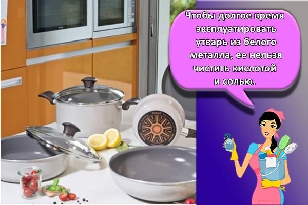 набор посуда