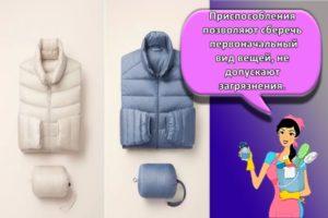 Как можно компактно сложить куртку, лучшие способы и правила хранения вещей