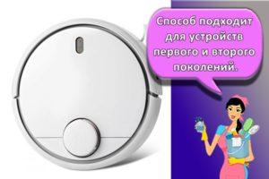 Как перепрошить на русский говорящего робота-пылесоса и решение проблем