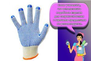 Советы по выбору и виды перчаток с покрытием ПВХ, срок годности