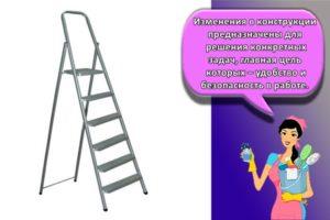 Как выбрать лестницу стремянку, рейтинг ТОП 18 лучших моделей