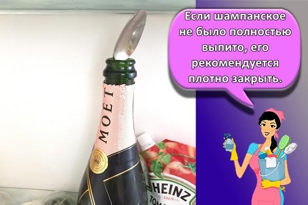 бутылка и ложка