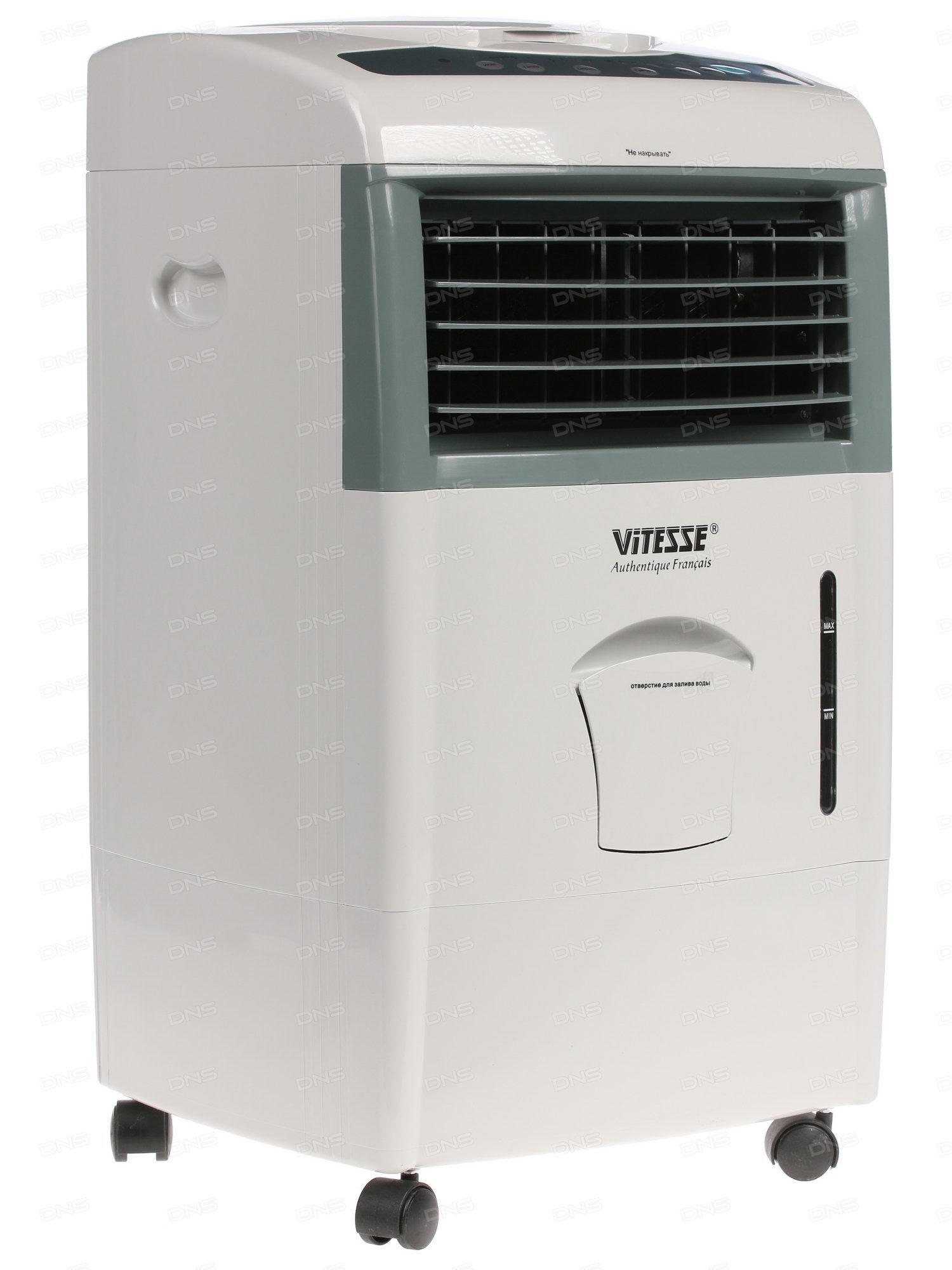 Vitesse VS-867