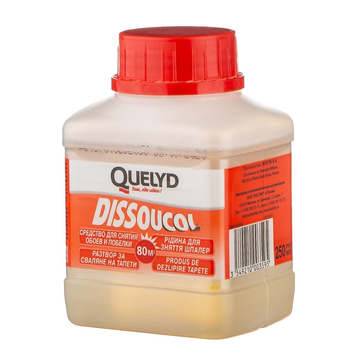 Quelyd Dissoucol