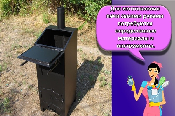 контейнер для сжигания мусора
