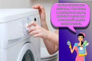 Почему стиральная машина может не включаться и что делать в такой ситуации