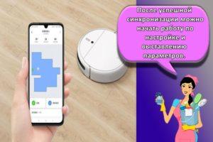 Пошаговая инструкция, как подключить робот-пылесос Xiaomi к телефону
