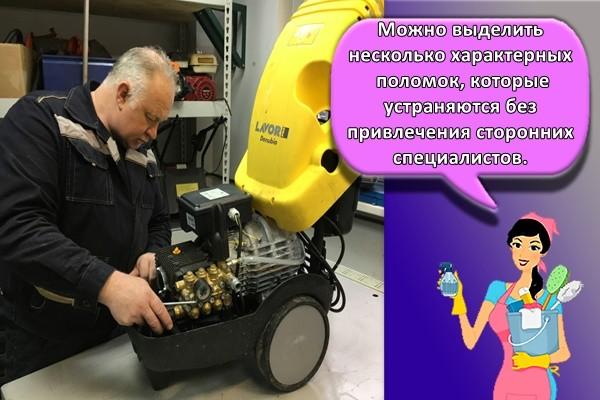 ремонт машинки