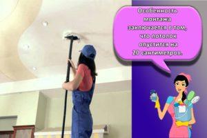 Правила ухода за натяжными потолками и лучшие средства для очистки