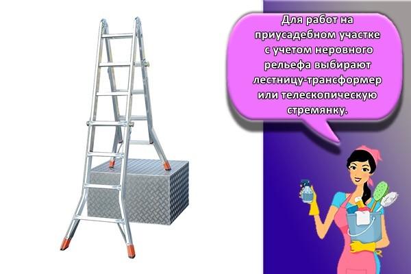 большая лестница
