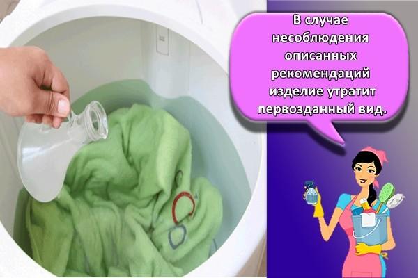 кипячение полотенца