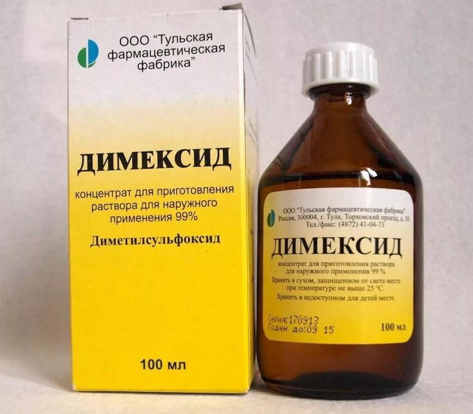 «Димексид» в бутылке