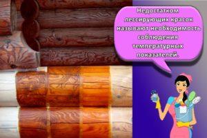 Что такое лессирующие краски и их виды, как выбрать марку и использовать