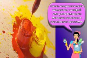 Какие краски нужно смешивать, чтобы получить желтый цвет и его оттенки