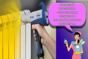 Технология порошковой покраски своими руками в домашних условиях