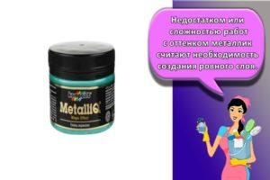 Особенности и цветовая палитра красок металлик и как правильно наносить
