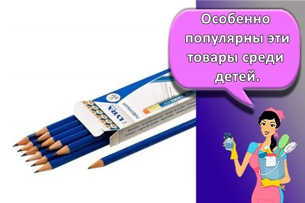 много карандашов