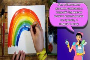 Уроки по созданию простых рисунков красками для детей и что можно нарисовать