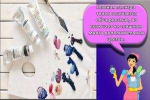 Какие масляные краски можно и нельзя смешивать, правила и таблица цветов