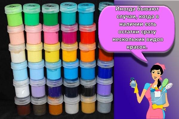 много красок