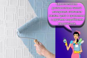 Сравнительная таблица красок для стен, какие бывают виды топ-11 составов