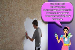 Топ-5 марок декоративных красок с эффектом шелка для стен и как наносить