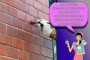 Виды и топ-8 производителей фасадных красок для наружных работ по бетону