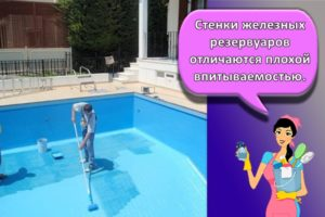 Виды и топ-4 лучших производителя красок для бассейна, как покрывать и расход
