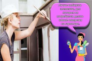 Как перекрасить кухонный фасад своими руками и выбор подходящих составов
